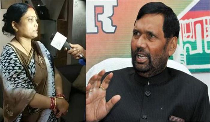 बिहार की राजनीति में हो सकता है बड़ा उथल-पुथल, बेटी ने ही खोला पासवान के खिलाफ मोर्चा