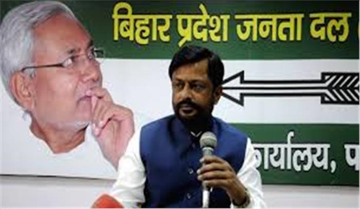 बिहार में भी टूट सकता है भाजपा-जदयू गठबंधन!, संजय सिंह के बयान ने दी हवा
