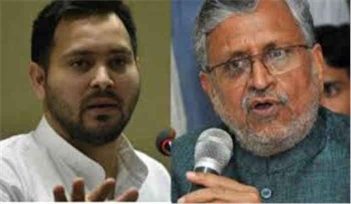सुशील मोदी के लालू की जमानत रद्द करने वाले बयान पर 'प्रकट' हुए तेजस्वी का हमला, पूछा क्या वे डाॅक्टर हैं?