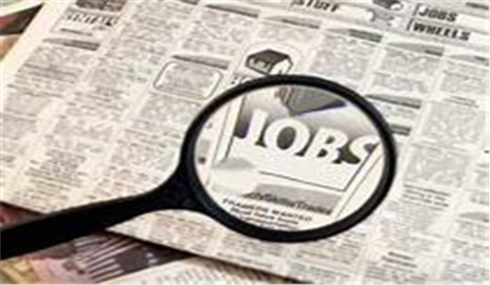 दरंभगा संस्कृत विश्वविद्यालय में असिस्टेंट प्रोफेसर के लिए करें आवेदन, निकली हैं 192 पदों पर भर्ती