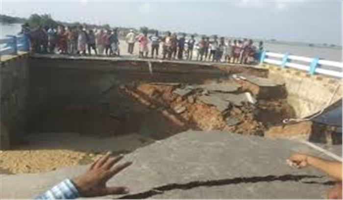 बिहार के गोपालगंज में 264 करोड़ की लागत से बना पुल ढहा, पिछले महीने ही सीएम ने किया था उद्घाटन