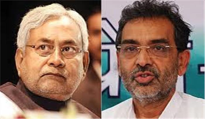 उपेन्द्र कुशवाहा के सीएम को लेकर दिए बयान पर जदयू का पलटवार, हद में रहने की दी चेतावनी