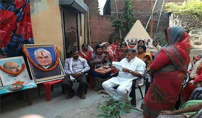भाजपा जिलाध्यक्ष ने पार्टी स्थापना दिवस पर पूर्व प्रधानमंत्री वाजपेयी को दी श्रद्धांजलि, फोटो वायरल होने पर मानी अपनी गलती