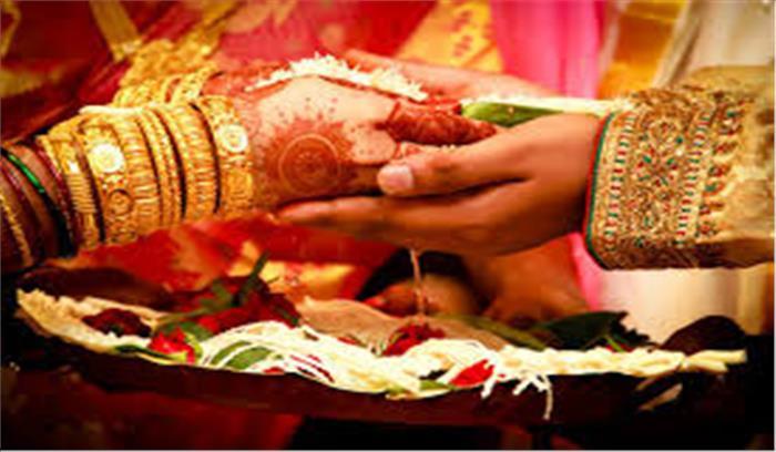 भाजपा नए साल में दुल्हन बनने वाली युवतियों को देगी 10 ग्राम सोना , जानें क्या है शर्त और कैसे मिलेगा