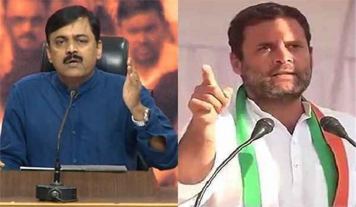 भाजपा नेता जीवीएल का राहुल गांधी पर तीखा हमला, कांग्रेस उपाध्यक्ष को 'बाबर भक्त' और 'खिलजी का रिश्तेदार' बताया