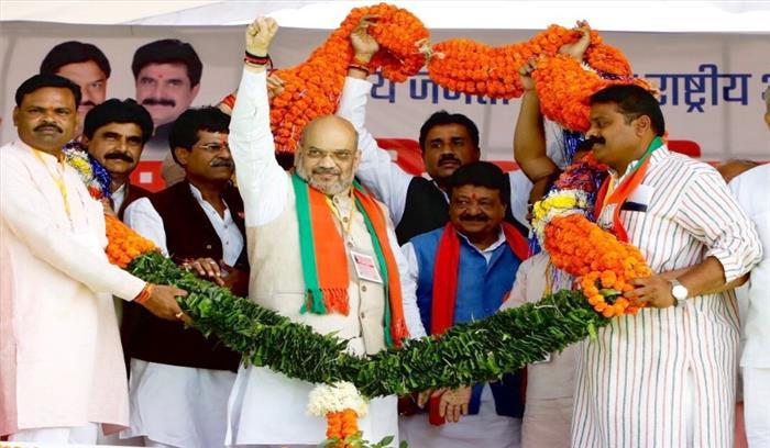 मध्य प्रदेश में कांग्रेस के पास न कोई नेता न नीति बिना दूल्हे के बारात ले जा रहे हैं - अमित शाह