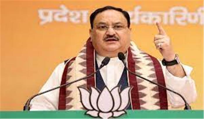 नंदीग्राम से चुनाव हार रही हैं TMC प्रमुख ममता बनर्जी , अपने लिए नई सीट खोज में जुटीं - जेपी नड्डा