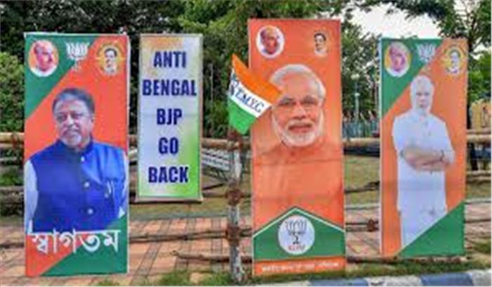 भाजपाध्यक्ष की कोलकाता रैली से पहले छिड़ा पोस्टर वार, लिखा- बंगाल विरोधी भाजपा वापस जाओ