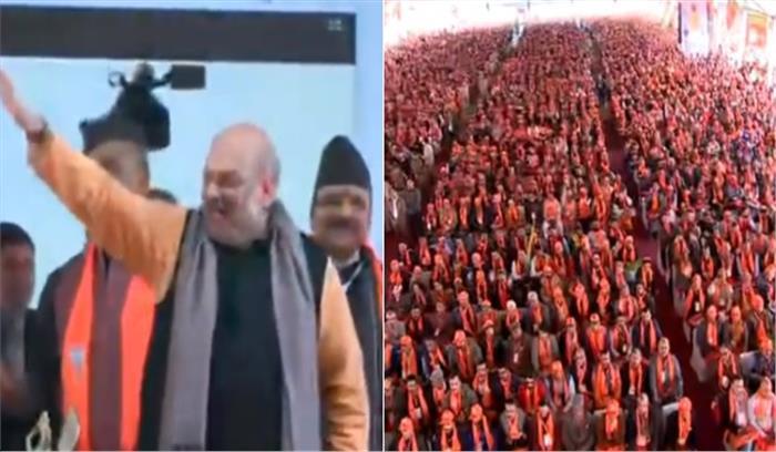अमित शाह LIVE देहरादून - बजट सुनने के बाद राहुल गांधी के चेहरे से नूर गायब , विपक्षियों की उड़ी हवाइयां