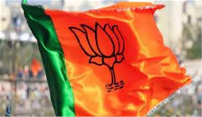 भाजपा ने यूपी - उत्तराखंड - पंजाब समेत 5 राज्यों के चुनाव प्रभारी नियुक्त किए , धर्मेंद्र प्रधान को बड़ी जिम्मेदारी