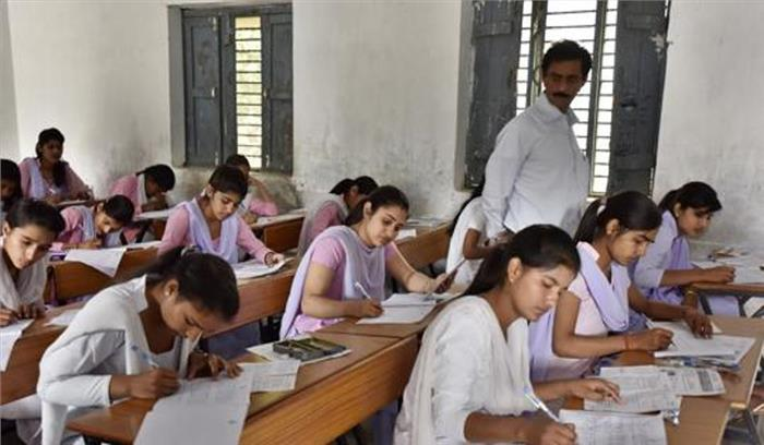 बोर्ड की परीक्षाओं में होने वाले फर्जीवाड़े पर लगेगी लगाम, शिक्षकों को जारी होंगे विशेष कोड