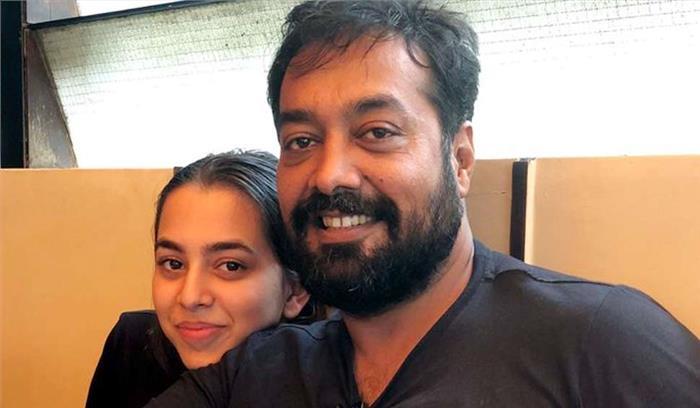 अनुराग कश्यप ने पीएम मोदो को ट्वीट कर मांगी मदद , लिखा - आपके अनुयायी बेटी को रेप की दे रहे धमकी , कैसे निपटें
