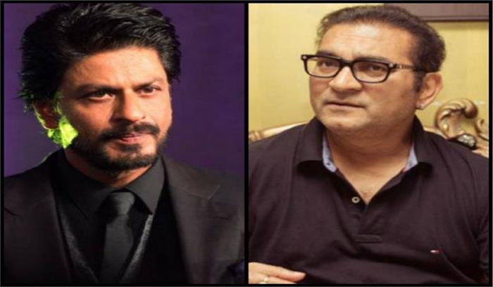 अभिजीत ने अब शाहरुख खान के खिलाफ बोला हमला, कहा- मैं गाता था तो स्टार थे, अब करना पड़ा रहा है लुंगी डांस