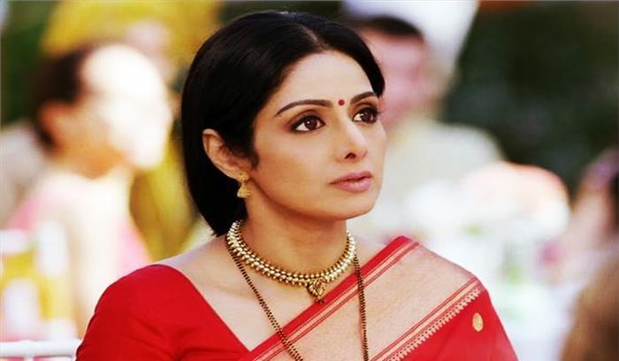 बाॅलीवुड की 'सुपरस्टार' श्रीदेवी का पार्थिव शरीर आज आ सकता है मुंबई, अंबानी ने भेजा अपना प्राईवेट जेट
