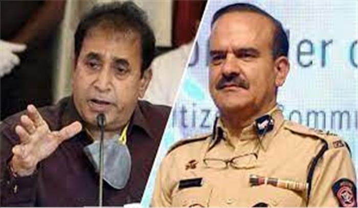 बार - होटल से उगाही मामले में बांबे हाईकोर्ट का बड़ा फैसला , गृहमंत्री अनिल देशमुख के खिलाफ CBI जांच के आदेश