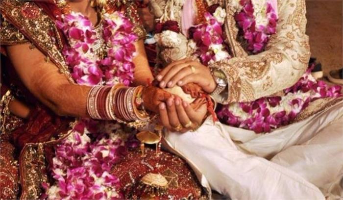 नशा कर गुटखा खाना दूल्हे को पड़ा महंगा, दुल्हन ने शादी से किया इनकार, बैरंग लौटी बारात