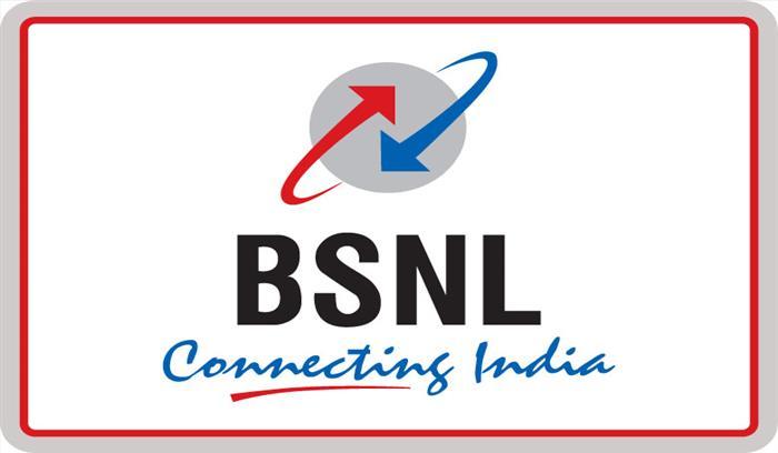 BSNL के ब्रॉडबैंड यूजर्स का एक बड़ा हिस्सा हुए साइबर अटैक का शिकार, कंपनी ने तुरंत पासवर्ड बदलने की दी सलाह