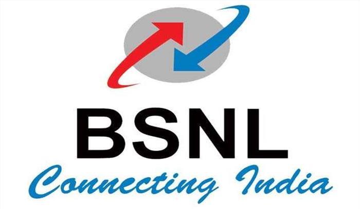 BSNL में है 399 पद खाली , जल्द ऐसे भरें आवेदन