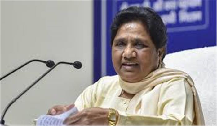 मायावती 17 OBC जातियों के SC में शामिल किए जाने पर भड़कीं , बोलीं- सपा की तरह योगी सरकार भी दे रही धोखा