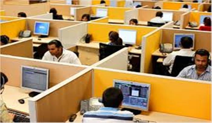 देश की IT कंपनियों की दशा में आया सुधार , चार प्रमुख कंपनियां कर रही हैं बंपर भर्तियां