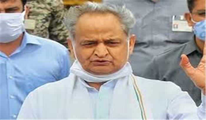 LIVE - राजस्थान सियासी घमासान के बीच गहलोत ने फिर बुलाई कैबिनेट बैठक , सीएम आवास पर जुटने लगे विधायक