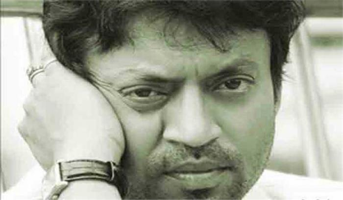 कैंसर से जूझ रहे इरफान खान का झलका दर्द, बोले-मैं कुछ महीनों में मर जाऊंगा!, नहीं है आगे का कोई प्लान