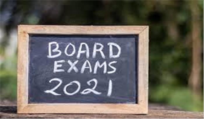 CBSE की 12वीं की परीक्षाओं पर आज नहीं आएगा फैसला , सरकार ने सुप्रीम कोर्ट से दो दिन मांगे