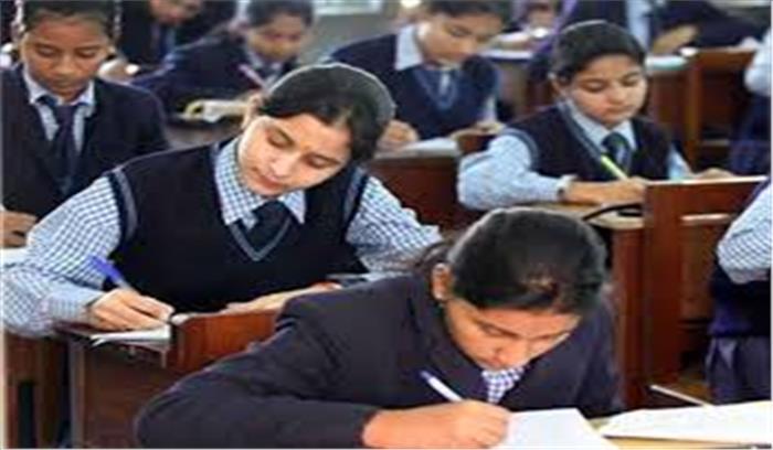 CBSE ने जारी की 10 वीं और 12 वीं के कंपार्टमेंट परीक्षा की तारीख, जानिए कब से है परीक्षा शुरु