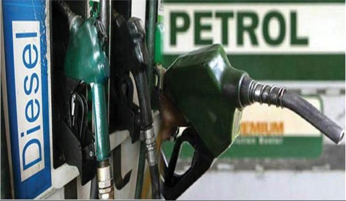 उत्तराखंड सरकार ने भी पेट्रोल-डीजल पर वैट-सेस में क्मशः 2-2 फीसदी कटौती की