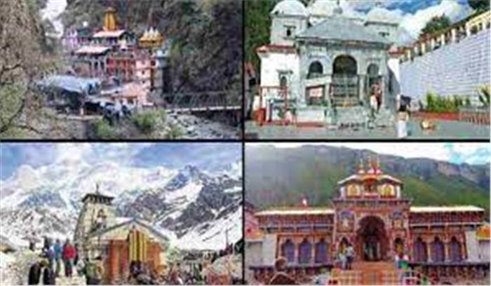 उत्तराखंड सरकार का बड़ा फैसला , कुंभ के बाद चार धाम यात्रा को किया रद्द , पुजारियों को सिर्फ पूजा की इजाजत