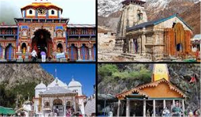 चार धाम यात्रा की तैयारियों में जुटा बद्रीनाथ मंदिर प्रशासन, होगा सोशल डिस्टेंसिंग का पालन