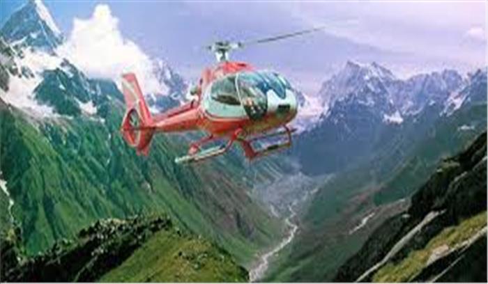 चारधाम यात्रा के दौरान नहीं चलेगी हेली कंपनियों की मनमानी, सरकार खुद संभालेगी टिकटों की कमान