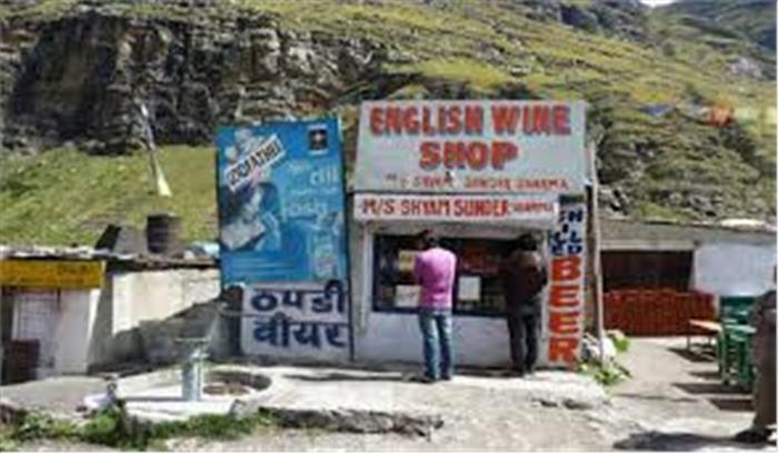 उत्तराखंड के इन इलाकों में शराब की दुकान खोलने पर पूर्ण प्रतिबंध, आबकारी विभाग ने जारी की नई अधिसूचना