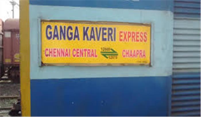 चेन्नई से पटना जा रही गंगा-कावेरी एक्सप्रेस में डकैती, विरोध करने वालों को मारा चाकू