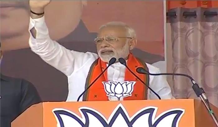 हमारे पास विकास का मजबूत इतिहास, कुछ लोग जमानत पर जिंदगी गुजार रहे हैं - PM मोदी