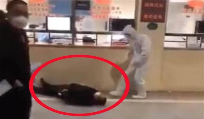 खतरा - चीन में महामारी का स्वरूप लेता कोराना वायरस , लोग सड़कों पर चलते हुए अचानक गिरकर मर रहे