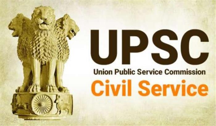 UPSC सिविल सर्विस परीक्षा के लिए जारी हुई अधिसूचना , जानें कब -कहां -कैसे करें आवेदन