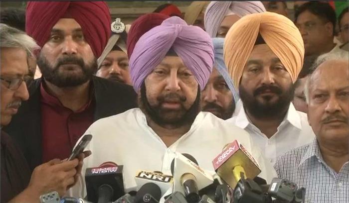 अमरिंदर सिंह live - सीएम का ऐलान घटना की होगी मजिस्ट्रेट जांच  4 हफ्ते में रिपोर्ट मांगी गई