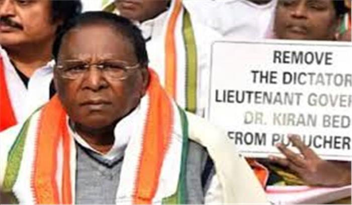 कांग्रेस को फिर झटका, पुडुचेरी में गिरी नारायण सामी सरकार , सीएम ने राज्यपाल को सौंपा इस्तीफा