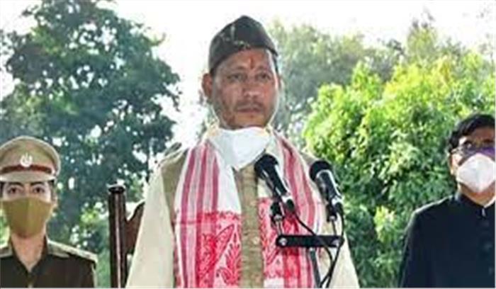 कोरोना संक्रमित हुए उत्तराखंड के मुख्यमंत्री तीरथ सिंह रावत , हाल में हरिद्वार कुंभ में शिरकत करके आए थे