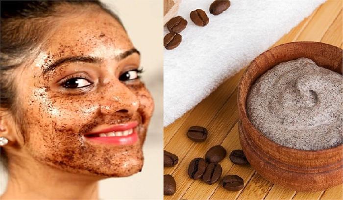 क्या आप जानती हैं चेहरे पर ग्लो लाने में सबसे असरदार है कॉफी