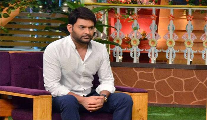 शो बंद होने की खबर पर बोले कपिल शर्मा, करियर बर्बाद करने वाले उड़ा रहे अफवाह