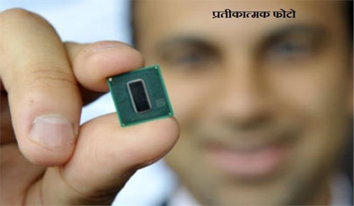 दुनिया के सबसे छोटे कंप्यूटर का हुआ अविष्कार, कैंसर की जांच में होगा मददगार