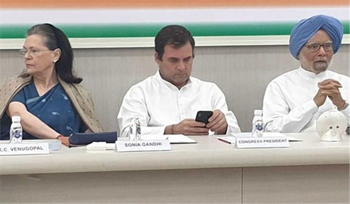 breaking news - cwc बैठक में राहुल गांधी ने कांग्रेस अध्यक्ष पद से इस्तीफे की पेशकश की क्या कैप्टन अमरिंदर होंगे कांग्रेस के नए अध्यक्ष