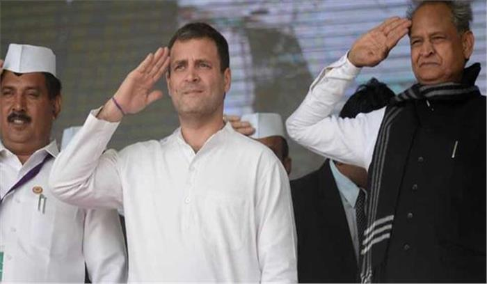 राहुल गांधी LIVE - मैं जब पीएम मोदी से गले मिला तो मेरे अंदर नफरत नहीं थी, प्यार था और मैंने प्यार से उनकी नफरत को दबा दिया