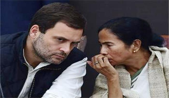 Breaking News - राहुल गांधी ने ममता के