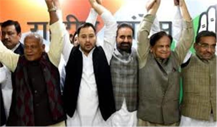 बिहार चुनाव - सीट बंटवारे से कांग्रेस नाखुश , पार्टी आलाकमान ने बड़े नेताओं को दिल्ली तलब किया