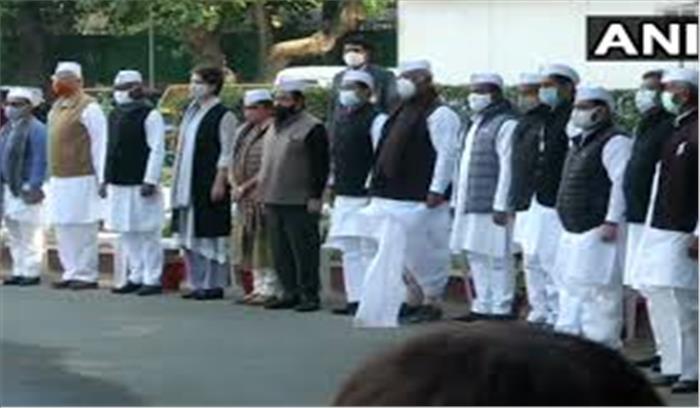 कांग्रेस का 136वां स्थापना दिवस आज , राहुल - सोनिया की अनुपस्थिति में गैर गांधी ने फहराया झंडा