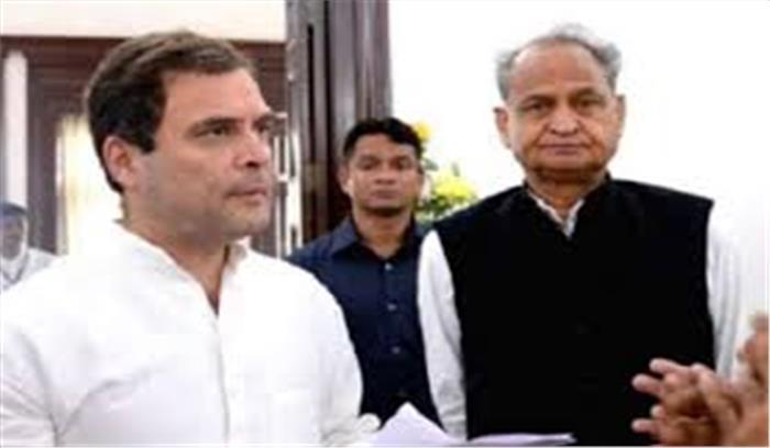 राहुल गांधी ने खारिज की अशोक गहलोत की अपील , कहा - मैं आपको अपना रुख स्पष्ट कर चुका हूं