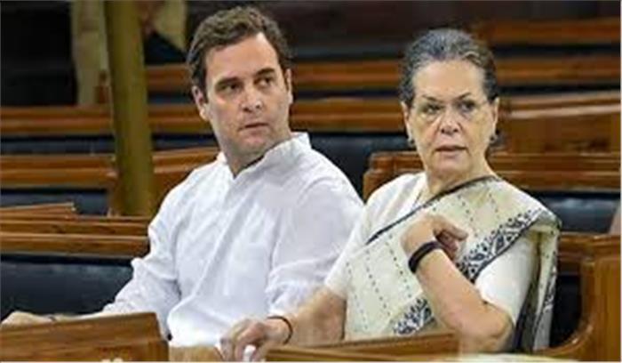 प्रदूषण के कारण दिल्ली से दूर जाएंगी सोनिया गांधी , अगले कुछ दिन नहीं मिलेंगी पार्टी नेताओं से!